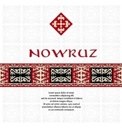 Nowruz greeting card vector image