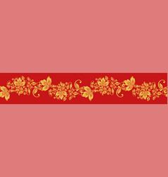 hohloma seamless pattern russian design vector image