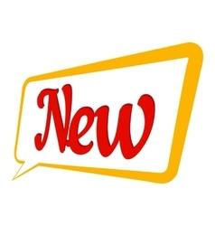 New comics icon vector image