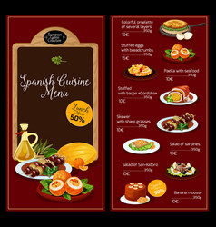 Lunch menu template for spanish cuisine vector
