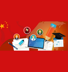 China education school university concept with vector