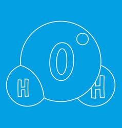 water molecule icon outline style vector image vector image