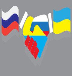 Friendship Ukraine Russia vector image