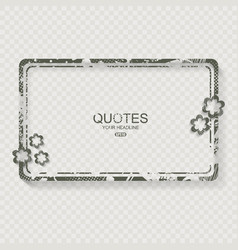 Vintage frame with flowers with copy space vector