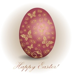 floral Easter egg background vector image