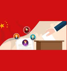 China democracy political process selecting vector