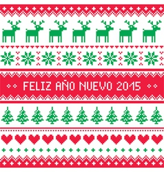 Feliz Ano Nuevo 2015 - Happy New Year in Spanish vector image
