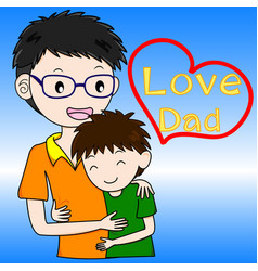love of dad and child vector image