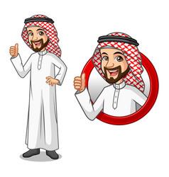 set of businessman saudi arab man logo vector image vector image