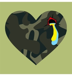 Ukrainian military heart vector