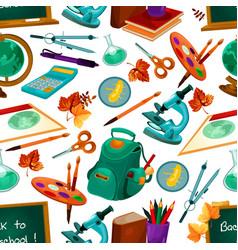 School supplies seamless pattern vector