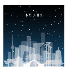 winter night in beijing night city in flat style vector image vector image