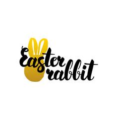 easter rabbit handwritten calligraphy vector image