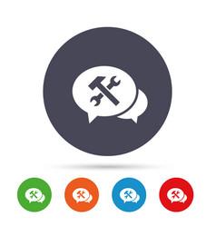 Speech bubble repair tool icon service symbol vector