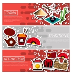 Set of horizontal banners about china vector