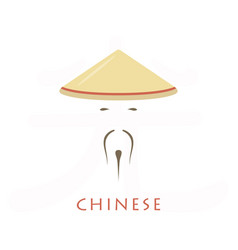 man in chinese conical hat icon vector image