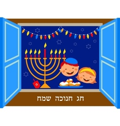children celebrating Hanukkah happy hanukkah in vector image
