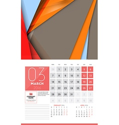 Calendar for 2016 year march design clean template vector