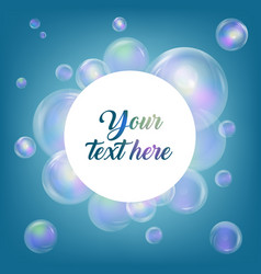 blue bubble theme with place for your text vector image