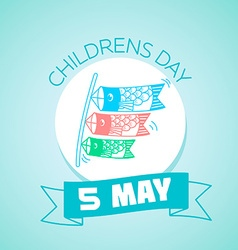 5 may childrens day in japan vector