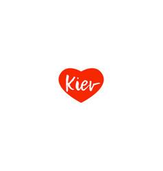 European capital city kiev love heart text logo vector