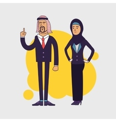The arabic business team vector