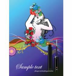 advertising mascara vector image