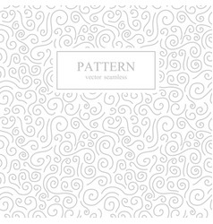 curve seamless patternwhite and gray background vector image