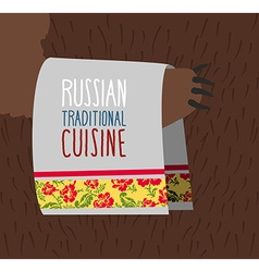 Russian traditional cuisine bear is holding a vector