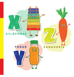 spanish alphabet xylophone carrots yogurt vector image vector image