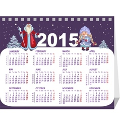 2015 calendar grandfather frost and snow maiden vector