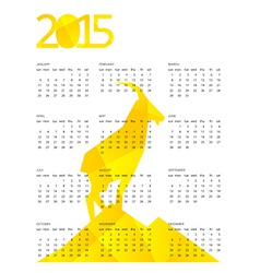 Alendar for 2015 with yellow geometric vector