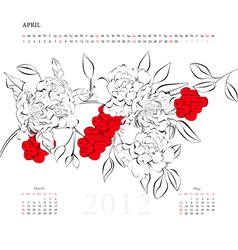 calendar for 2012 april vector image vector image