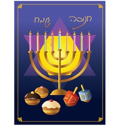 Hanukkah menorah with candle and doughnut vector
