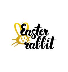 easter rabbit handwritten lettering vector image vector image