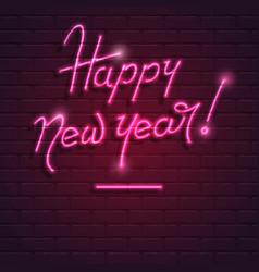 Happy new year neon purple text on brick wall vector