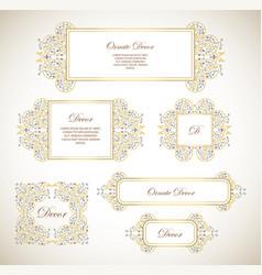 set ornamental decorative fram vector image