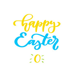 Happy easter lettering hand drawn easter vector