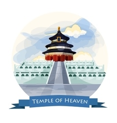 Temple of heaven in beijing china landmark vector
