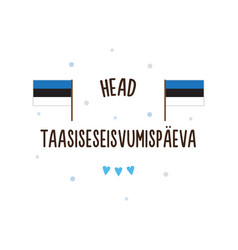 independence day of estonia vector image