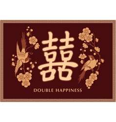Double happiness symbol vector