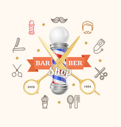 barber shop emblem with gold scissors and pole vector image