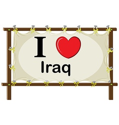 I love Irag vector image