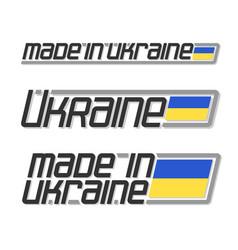 made in ukraine vector image vector image