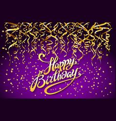 purple party background happy birthday vector image vector image