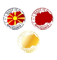 Made in macedonia stamp vector