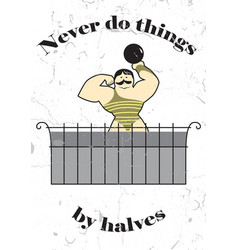 never do things by halves vector image