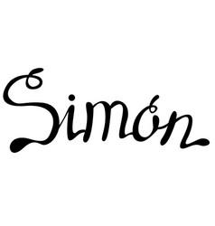 Simon name lettering vector