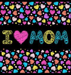 i love mom vector image vector image