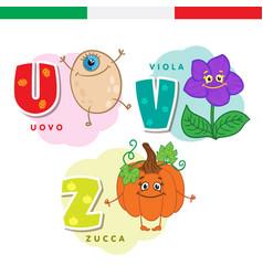 italian alphabet egg violet pumpkin vector image